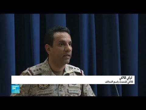 العرب اليوم - شاهد: تركي المالكي يتهم مسؤولين أمميين بترويج