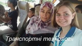 Николаевские студенты подготовили видеоотчет о международных стажировках