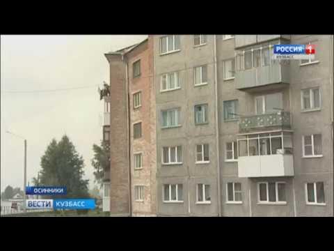 Кузбассовец может попасть в тюрьму за уклонение от службы в армии
