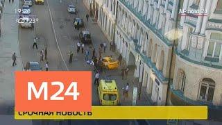 Семь человек пострадали при ДТП с участием такси в столице - Москва 24