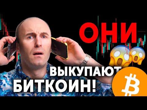 Bitcoin margin trading bitfinex