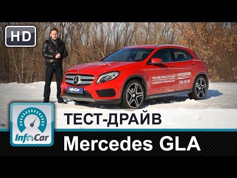 Mercedesbenz  Gla Class Паркетник класса J - тест-драйв 1