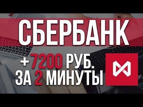 Сергей азимов как зарабатывать деньги скачать бесплатно