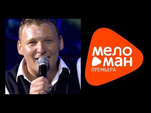 Премьера 2015 - Михаил Бублик - Что мы наделали