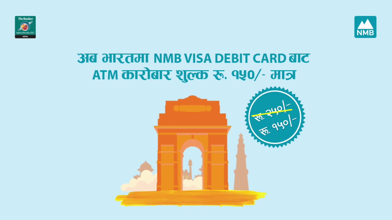 NMB VISA Debit Card Indian ATM Transaction Fee Reduction