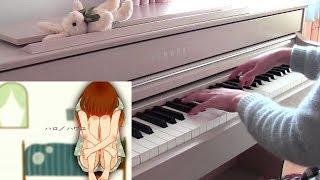 「Hello how are you」HATSUNE MIKU ハロ ハワユ  初音ミク ボーカロイド  pianosolo vocaloid