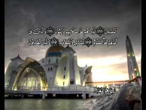Sura Die Wege des Aufstiegs <br>(Al-Maáridsch) - Scheich / Mohamad Ayub -