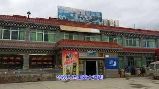 56岁香港画家骑行川藏318国道 Day12 158道班至理塘