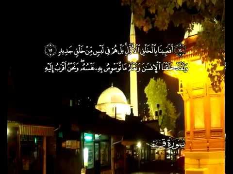 Сура Каф<br>(Каф) - шейх / Мухаммад Айюб -