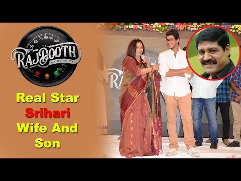 real-star-srihari-and-his-son-at-rajdooth-trailer-launch