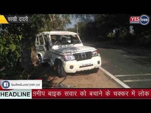 बीएंडआर विभाग की गाड़ी पलटी, चालक सहित तीन अधिकारी घायल