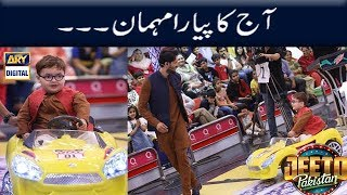 Cute Little Prince Ahmed Shah Is On Jeeto Pakistan - Fahad Mustafa