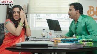 Sunil Miya Best Love Scene | Dashing Rambabu Scenes | Sunil,Miya