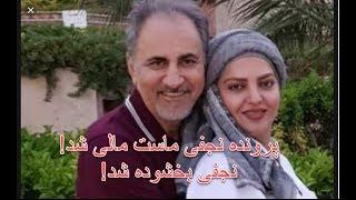 جزییات تازه از زیپ شلوار نجفی شهردار تهران!