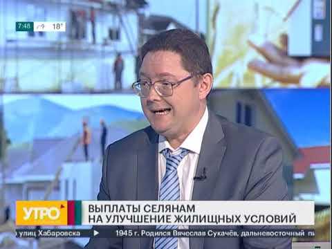 Выплаты селянам на улучшение жилищных условий. Утро с Губернией. 03/07/2019. GuberniaTV