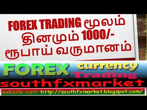 Cheap online stock trading forex currency trading