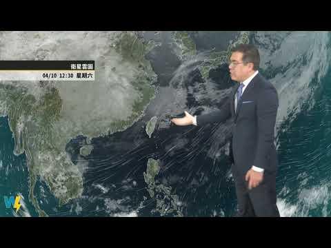 雲林縣110年04月11日~110年04月12日空氣品質預報
