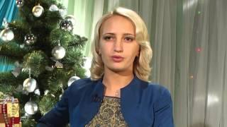 Новорічне привітання Уляни Ткаченко