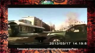 #1432 Топовые Автоприколы Ютюба Автоюмор Ржач