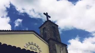 Homenagem pelos 47 anos de fundação da Paróquia de São Sebastião do Betânia