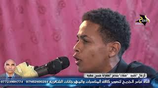 مو صوت طركاعه يقرأ موطني المنشد احمد المولى كرنفال اناشيد الطفوله || بابل || 2018 تحميل MP3