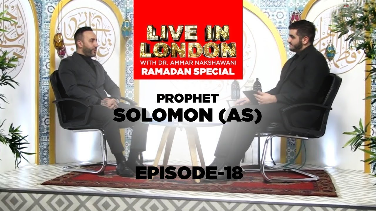 Prophet Solomon (as) | Episode 18