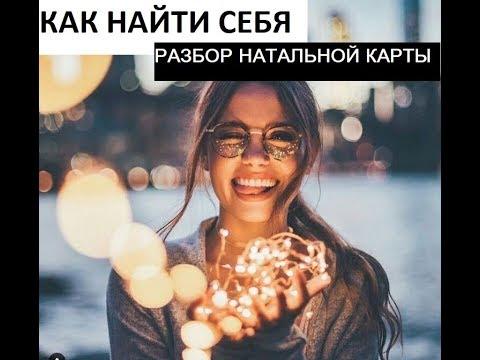 Предсказания астрологов о судьбе украины