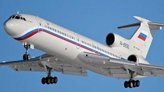 Ту-154Б-2 RA-85563 Та самая танцующая ТУшка Спустя 5 лет. Чкаловский посадка.