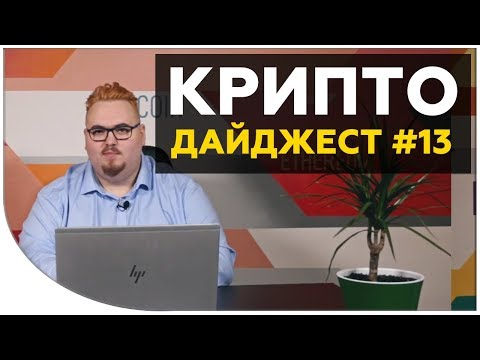 Xbt что за валюта курс к рублю