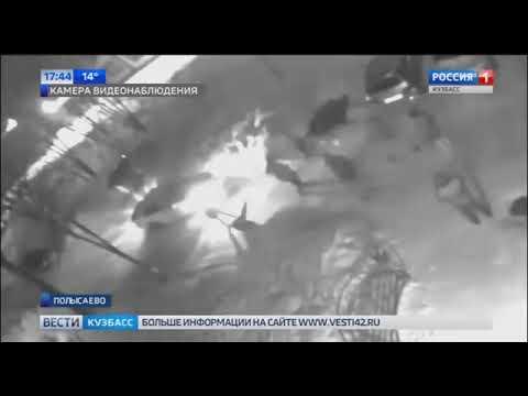 Вынесен приговор жителю города Полысаево