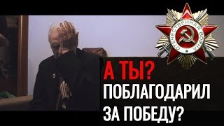СЛЕЗЫ СТАРИКОВ! Казахи своих не бросают РЕАКЦИЯ ВЕТЕРАНОВ на благотворительность Казахстан Астана