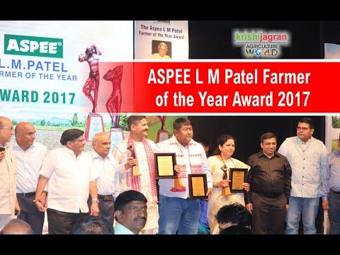 ASPEE L M Patel Farmer of the Year Award 2017