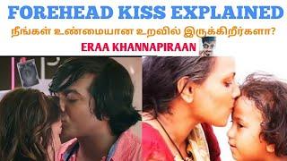 True Love In Tamil | FOREHEAD KISS |நெற்றியில் முத்தம் & நன்மைகள் | Eraa