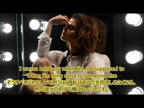 洋楽 和訳 Selena Gomez - Back To You