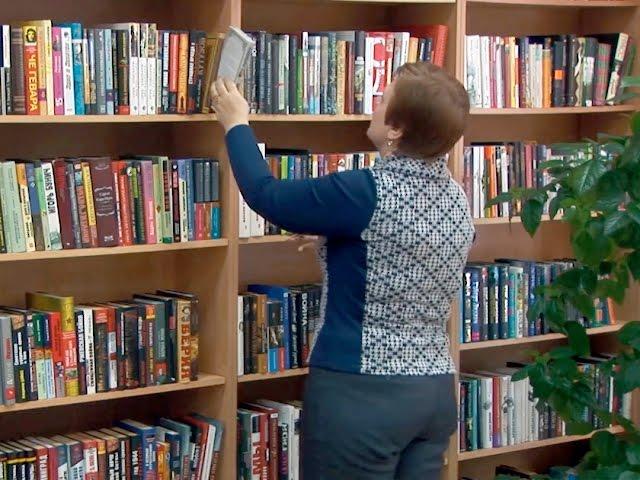 Библиотека года