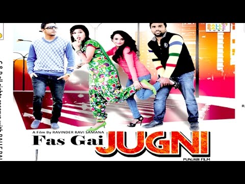 Latest Punjabi Movies 2018 - FAS GAI JUGNI | New Punjabi Movies HD | Balle Balle Tune Comedy Movies