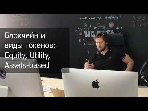 Как настроить демо счет в quk