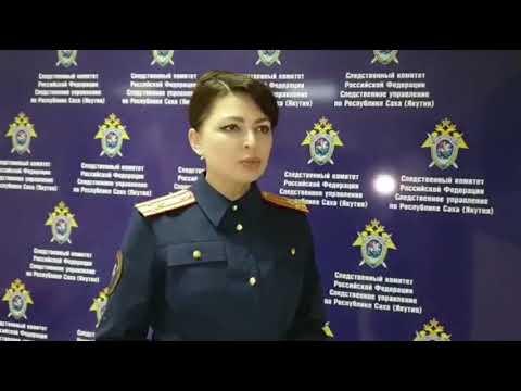 В Якутске задержан подозреваемый в убийстве четырех человек и посягательстве на жизнь сотрудника правоохранительного органа