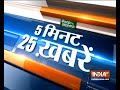 Know How Modi Will Benefit From Priyankas Roadshow In Lucknow | ABP News - Video
