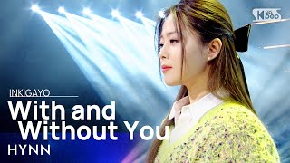 HYNN(박혜원) - With and Without You(그대 없이 그대와) @인기가요 inkigayo 20210124