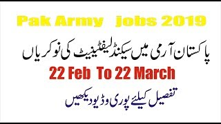 second leftinent jobs 2019 in pakistan army - TH-Clip