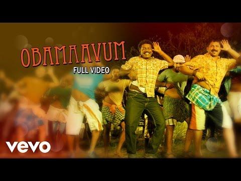 Ragalapuram - Obamaavum Video | Karunaas | Srikanth Deva