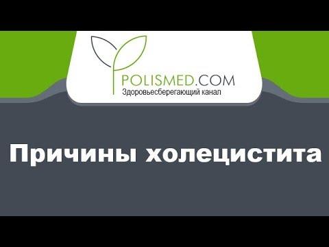 Исследования на гельминты и энтеробиоз