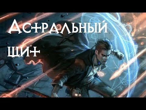 Герои меча и магий 6 коды