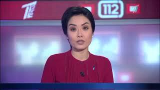 """Обзор тревожных новостей """"112"""". Выпуск от 22.10.2018"""