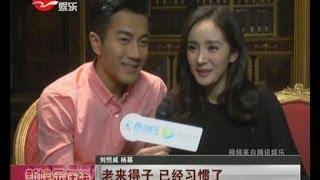 杨幂谈怀孕细节  刘恺威激动要跳河