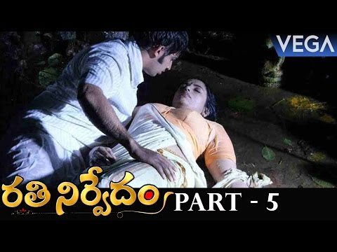 Rathinirvedam Telugu Full Movie Part 5 || Super Hit Movie