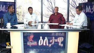 ESAT Eletawi Fri 16 Nov 2018