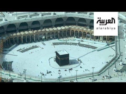 العرب اليوم - شاهد: أزمة القطاع الفندقي في مكة بعد تعليق العمرة بسبب