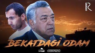 Bekatdagi odam (o'zbek film) | Бекатдаги одам (узбекфильм) 2013